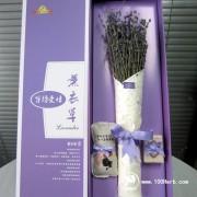 纯天然薰衣草花束精品套装礼盒 超值组合 礼品赠送 高大上有面子