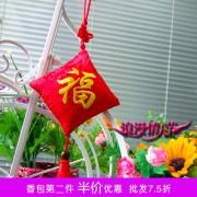 产地直销富贵红平安福刺绣香包批发 第二件半价